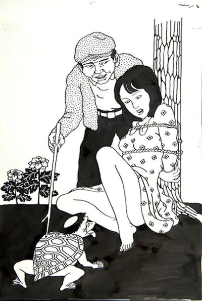"""Toshio Saeki, ' 「別冊新評悪徳行動学入門」より / from """"The separate  volume   the new review of vice praxiology guide""""'"""