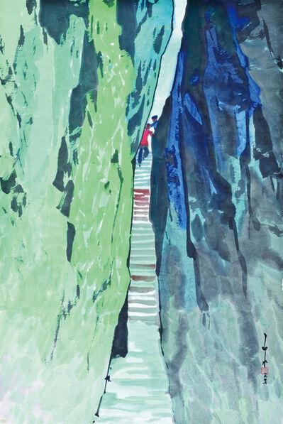 Ma Paisui 馬白水, 'One Line Sky', 1976