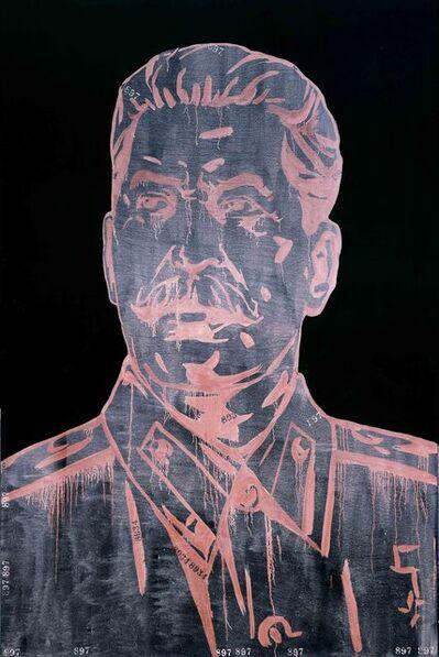 Wang Guangyi 王广义, 'Gurus ', 2011