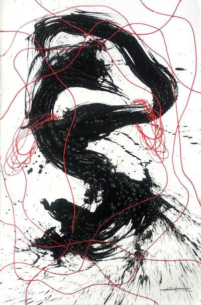 Qin Feng 秦风, 'Desired scenery ', 2018