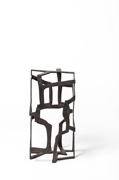 Susan Hefuna, 'Building E', 2016