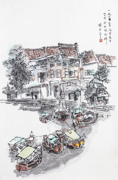 Lim Tze Peng, 'Bumboats and Shophouses', 1970-1980s