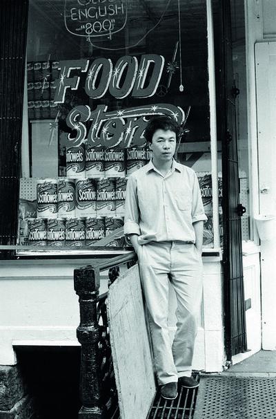Ai Weiwei, 'Williamsburg, Brooklyn', 1983