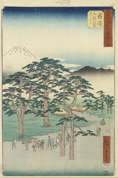 Utagawa Hiroshige (Andō Hiroshige), 'Fujisawa', 1855