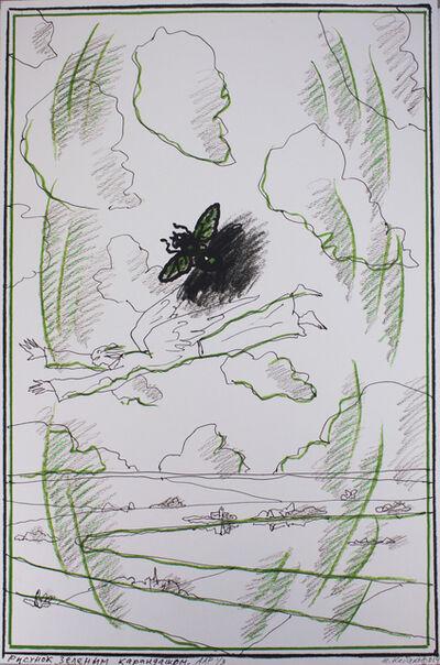 Ilya & Emilia Kabakov, 'The Fly, The Clouds', 2014