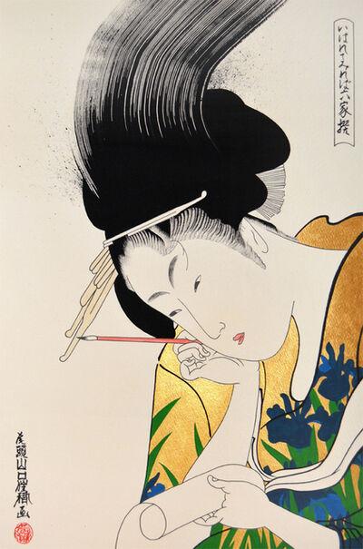 Keisuke Yamaguchi, 'Iris', 2018