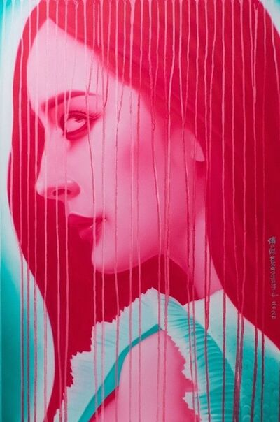 Feng Zhengjie 俸正杰, 'Portrait of Lady no.2', 2020