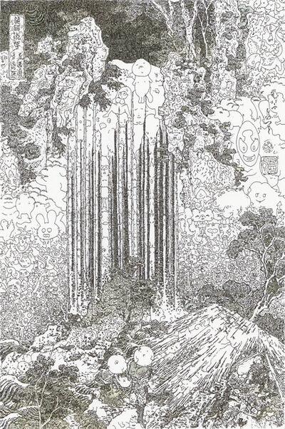 Keita Sagaki, 'The Yoro Falls in Mino Province', 2015
