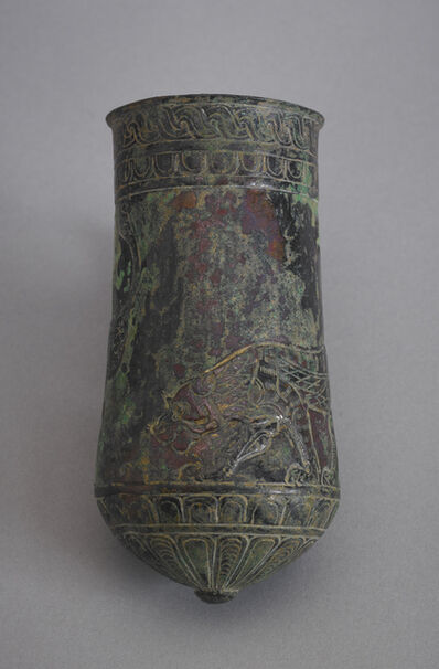 'Beaker with a Lion', 7th-6th century BCE