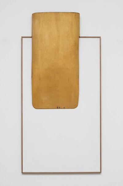 Thea Djordjadze, 'Untitled', 2016