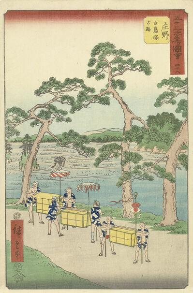 Utagawa Hiroshige (Andō Hiroshige), 'Shono', 1855
