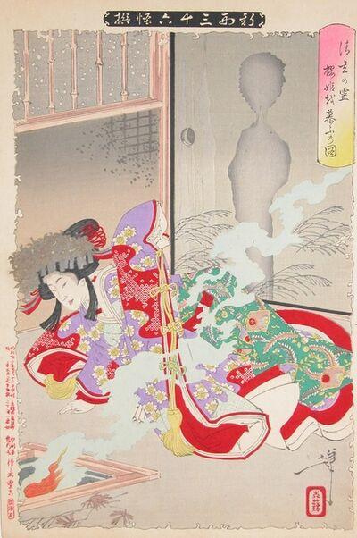 Tsukioka Yoshitoshi, 'The Ghosts of Seigen Haunting the Princess Sakura', 1889