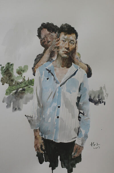 Deng Chengwen, 'Exercises', 2013