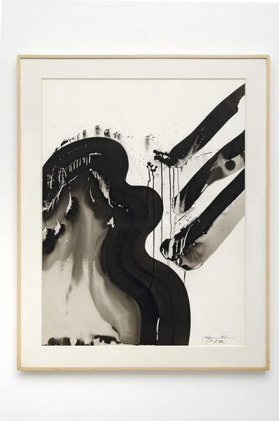 Matsumi Kanemitsu, 'Pacific Series - 2 AM', 1972