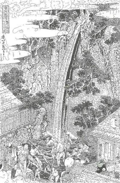 Keita Sagaki, 'The Roben Falls at Oyama in Sagami Province', 2015