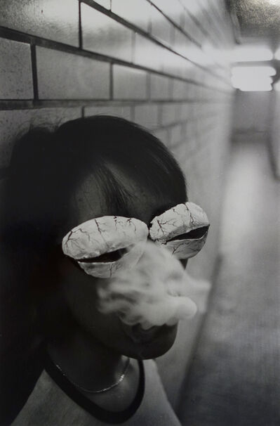 Shomei Tomatsu, 'An Alibi 1, Tokyo', 1971