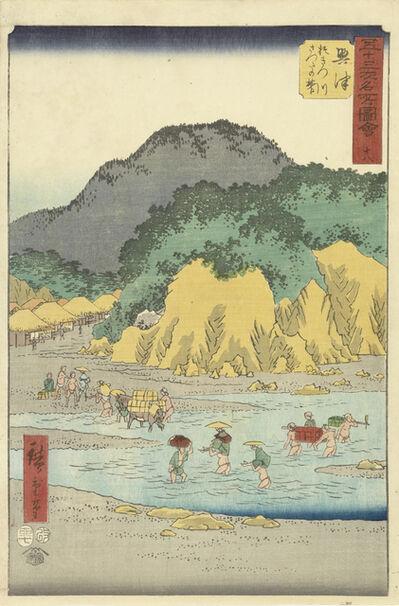Utagawa Hiroshige (Andō Hiroshige), 'Okitsu', 1855