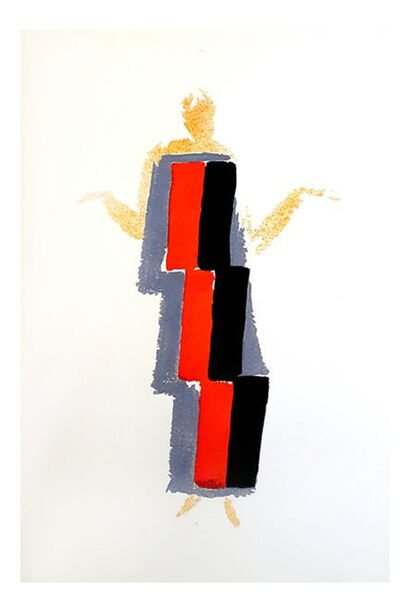 "Sonia Delaunay, 'Original Pochoir ""27 Living Paintings VII"" by Sonia Delaunay', 1969"