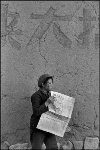 Marc Riboud, 'China, 1965', 1965