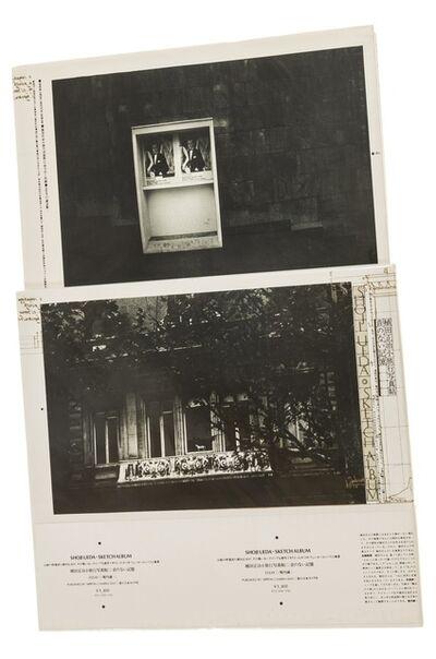 Shoji Ueda, 'Sketch Album', 1974