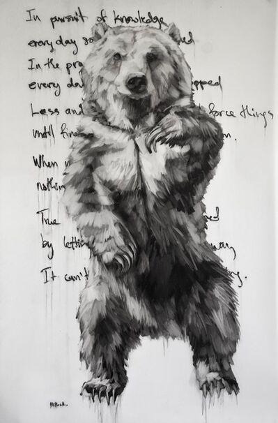Sarah Hillock, 'Tango II'