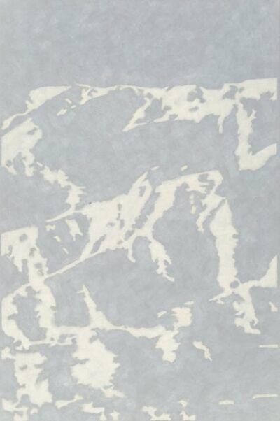 Joe Davidson, 'Landscape (San Gabriel I) (pentaptych)', 2009