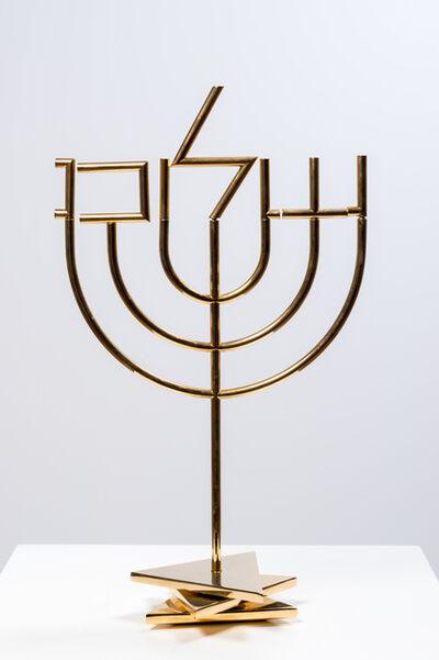 Yaacov Agam, 'Shalom Menorah (Tri-Base)', ca. 1980