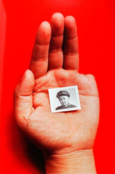 Sheng Qi, 'Memories (Me)', 2000