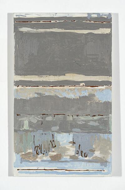 Peter Gallo, 'Wir Sind Lockvoegel', 2014