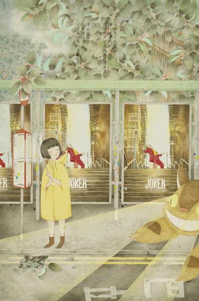 Joey Leung Ka-yin, 'A Ride', 2020