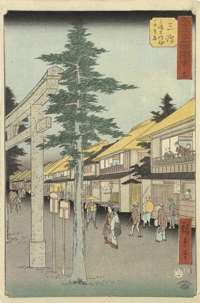Utagawa Hiroshige (Andō Hiroshige), 'Mishima', 1855