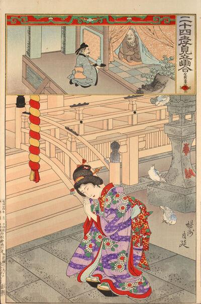 Toyohara Chikanobu, 'Yu Kinro (Yu Qianlou)', 1891