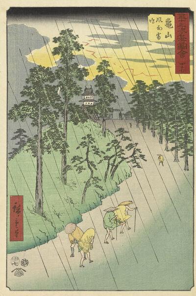 Utagawa Hiroshige (Andō Hiroshige), 'Kameyama', 1855