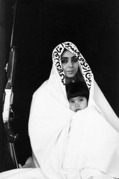 Shirin Neshat, 'My Beloved', 1995