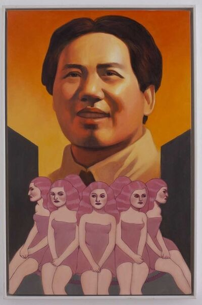Erró, 'The daughters of Mao', 1975