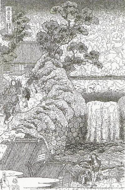 Keita Sagaki, 'The Falls at Aoigaoka in the Eastern Capital', 2015
