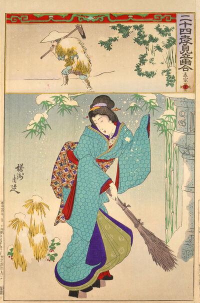 Toyohara Chikanobu, 'Mo So (Meng Zong)', 1891