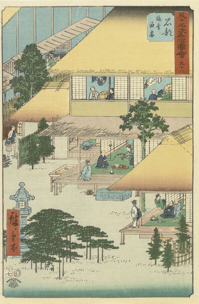 Utagawa Hiroshige (Andō Hiroshige), 'Ishibe', 1855