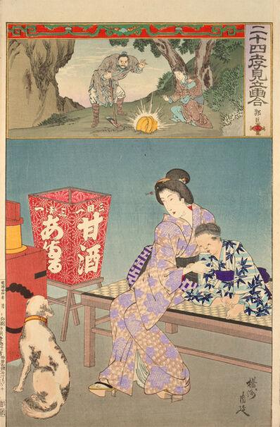 Toyohara Chikanobu, 'Kaku Kyo (Guo Ju)', 1891