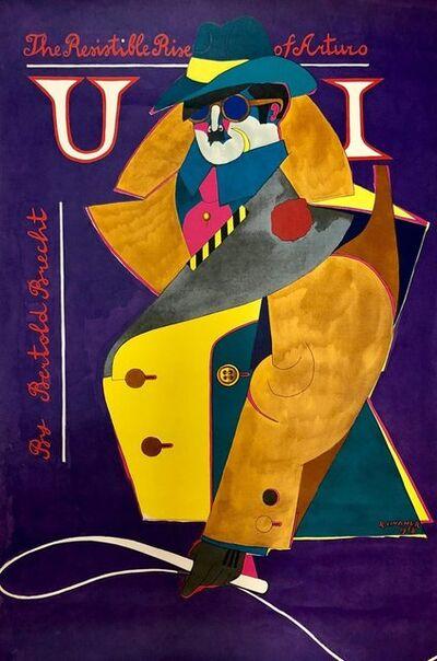 Richard Lindner, 'Offset Lithograph Poster Resistible Rise of Arturo, Bertold Brecht 1968 Pop Art', 1960-1969