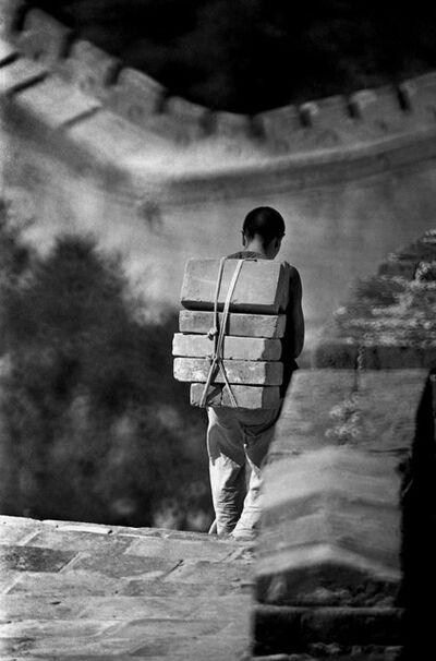 Guo Jianshe 郭建设, 'Maintenance the Badaling Great Wall', 1985