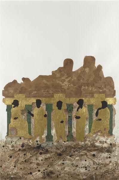 Waseem Ahmed, 'Untitled', 2018