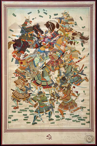 Ravi Zupa, 'The Turmoil 1', 2015