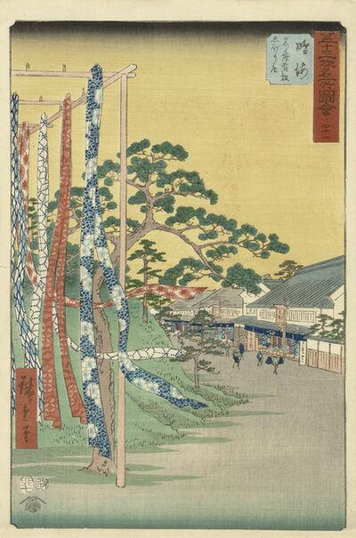 Utagawa Hiroshige (Andō Hiroshige), 'Narumi', 1855