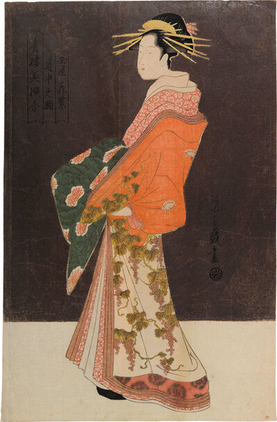 Hosoda Eishi, 'Selection of Beauties from the Pleasure Quarters: Hanamurasaki of the Tamaya in Procession', ca. 1794-95