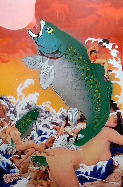 Sush Machida Gaikotsu, 'Nostalgia', 2000