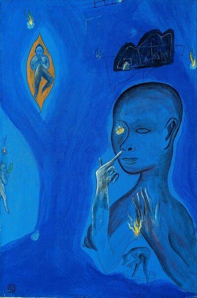Jumaldi Alfi, ' PENCERAH', 2005