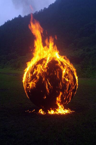 Toshikatsu Endo, 'Void - Blackening : the Documentation of Firing 005', 2016