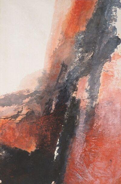 Fong Chung-Ray 馮鍾睿, '72-89 ', 1972