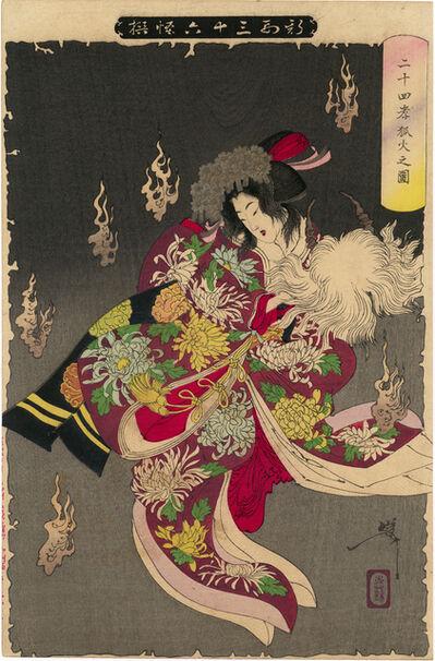 Tsukioka Yoshitoshi, 'The Foxfires in Nijushiko', 1892